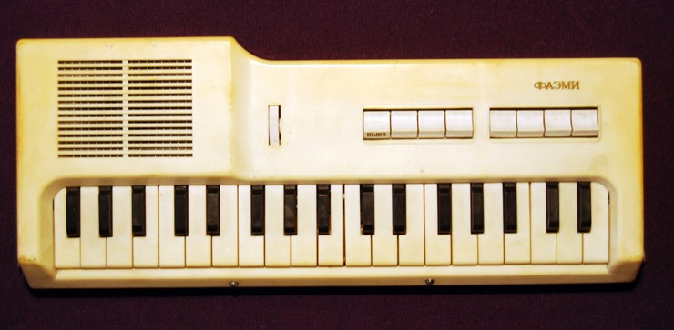 FAEMI RAREST VINTAGE SOVIET USSR ANALOG TOY SYNTHESIZER FORMANTA POLIVOKS PLANT